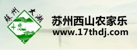 苏州亚虎娱乐