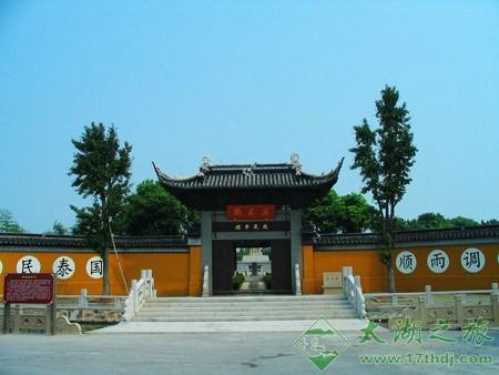 西山禹王庙—大禹治水-旅游景点-苏州西山农家乐